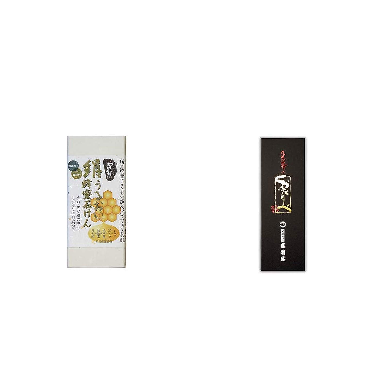 鍔適切な母音[2点セット] ひのき炭黒泉 絹うるおい蜂蜜石けん(75g×2)?岐阜銘菓 音羽屋 飛騨のかたりべ[6個入]