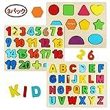 Dreampark 子供のパズル3パック モンテッソーリおもちゃ 7歳以上 形合わせ アルファベット、数字、幾何認知 カラフル 木製 はめ込み 男の子 女の子 出産、入園お祝い 誕生日 クリスマス プレゼント