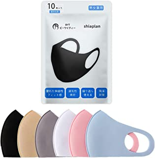 BYT フィット感マスク10枚入り 耳が痛くなりにくい 呼吸しやすい 伸縮性抜群 洗えるマスク (グレー10枚入り, Free Size)