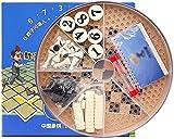 Juego de ajedrez portátil Juegos de ajedrez Juego de ajedrez magnético con 3-en-1, juego de placa de carpeta de hierro, juego de combo con ajedrez, ajedrez chino, contando ajedrez y más para regalos p