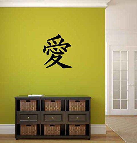 LUCKY Kanji de amor palabras de pared de vinilo adhesivo de vinilo de signo de Capricornio