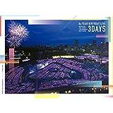 【Amazon.co.jp限定】6th YEAR BIRTHDAY LIVE (完全生産限定盤) (「A5サイズクリアファイル(Amazon.co.jp絵柄)付) [Blu-ray]