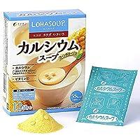 ファイン カルシウムスープ 12袋 (#384590) ×5個セット
