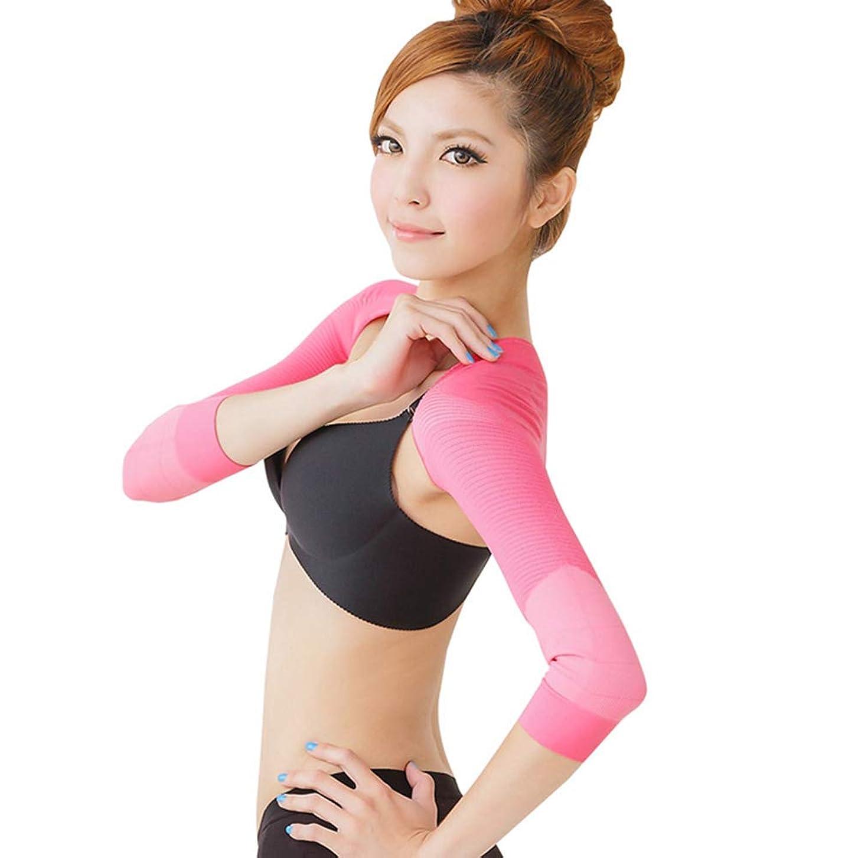 指令眠り振動させるIYUNYI 女性 姿勢 矯正 二の腕シェイプケア 猫背矯正 肩サポーター 補正下着 補正インナー 二の腕痩せ 二の腕シェイパー (ピンク, XL)