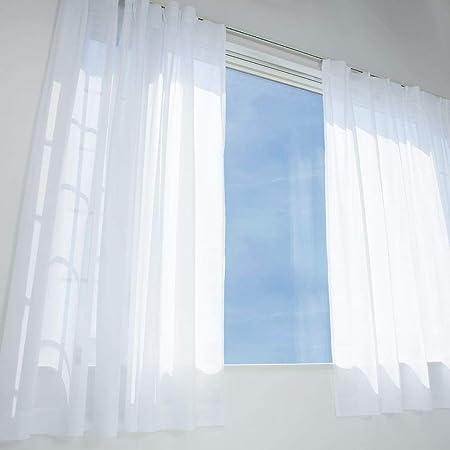 [窓美人] 夜も外から見えにくい 遮像 レースカーテン [リュミエール] UVカット レース 2枚組 + カーテンフック取り付け済み 無地 ホワイト 幅100×丈108cm 2枚セット レース単品