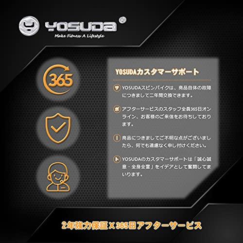 『YOSUDA スピンバイク フィットネスバイク 本格トレーニング向き16KGホイール エアロビクスバイク 無段階負荷調節 静音 サドル&ハンドル調節可能 移動用キャスター付き トレーニングマシン エクササイズマシン 日本語取説 (グレー)』の6枚目の画像