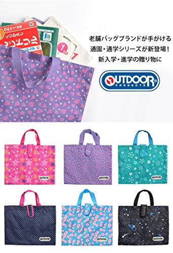 OUTDOORPRODUCTS(アウトドアプロダクツ)『レッスンバッグ(OUT-0251)』