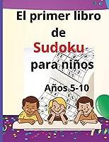 El primer libro de Sudoku para niño: Seis sudokus fáciles por página, incluyendo 6x6Edades 5-10 con soluciones, Para niños y escolares