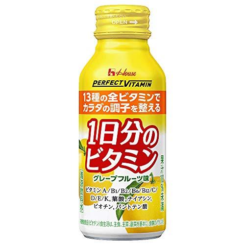 [Amazon限定ブランド]ハウスウェルネスフーズ PERFECT VITAMIN 1日分のビタミン グレープフルーツ味 With 120ml ×30本