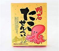 神戸土産 明石たこせんべい 24枚入 個包装 神戸樽五