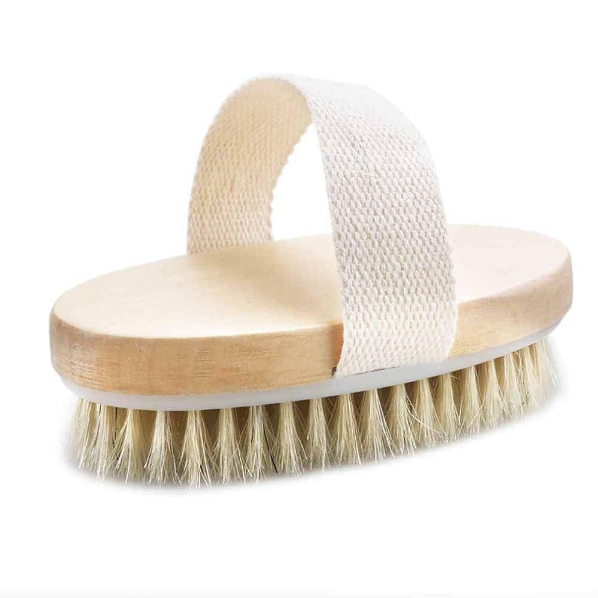 発行する時間背の高い体洗いブラシ ボディブラシ ボディクリーニングブラシ 自然な剛毛 角質除去 シャワーブラシ 角質を取り除き 乾燥したボディーブラシ ハンドルベルト付 体洗いブラシ お風呂ブラシ 角質を取り除き