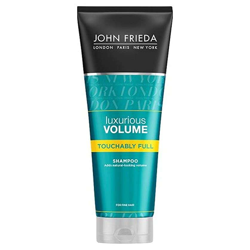 その蒸ポケット[John Frieda ] ジョン?フリーダ贅沢なボリューム7日間ボリュームシャンプー250Ml - John Frieda Luxurious Volume 7 Day Volume Shampoo 250Ml [並行輸入品]