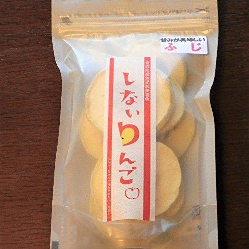 【セミドライフルーツ】青森県産 しないりんご ふじ50g(りんご約3個分)@ゆうメール発送