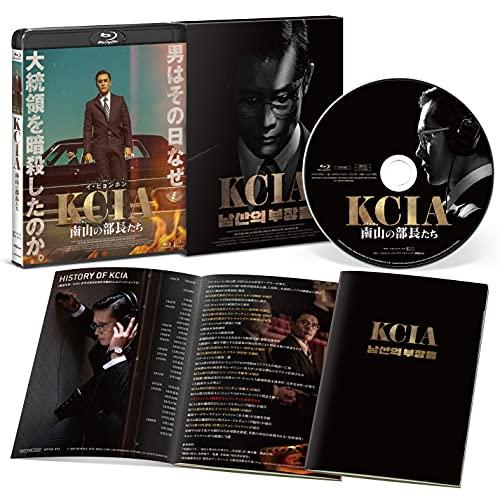KCIA 南山の部長たち 豪華版 [Blu-ray]
