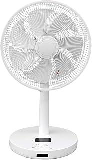 WEIMALL 扇風機 DCモーター サーキュレーター 7枚羽 リモコン付き タイマー付き 首振り おしゃれ 1年保証付き