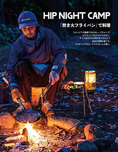 CAMP LIFE Autumn&Winter Issue 2019 商品画像