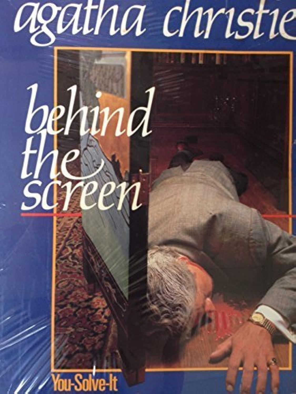 artículos novedosos Agatha Christie Behind the Screen - - - VCR Mystery Juego by Spinnaker Video  barato y de alta calidad