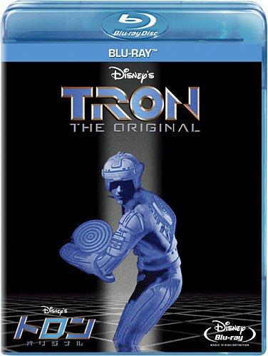 トロン:オリジナル [Blu-ray]