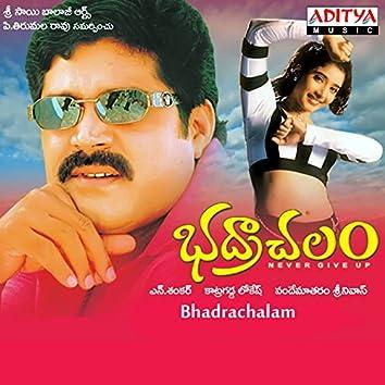 Bhadrachalam (Original Motion Picture Soundtrack)