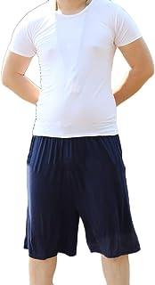 GUOCU Mens Plus Size Pyjama Shorts Lounge Nightwear Pants Jogger Gym Shorts