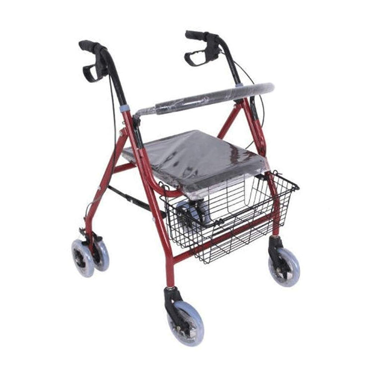 キャロライン驚いたことにメアリアンジョーンズ高齢者手押しショッピングカート、アルミウォーカー、滑り止めウォーカー4本足杖屋外バスルーム使用不可