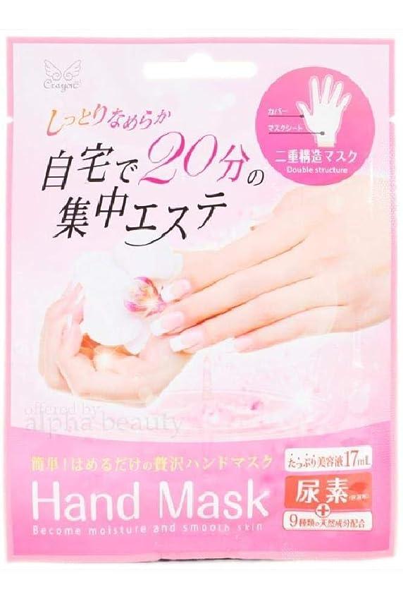 鳩大脳独裁者ST ハンドマスク しっとりなめらか 自宅で 20分の 集中 エステ Hand Mask