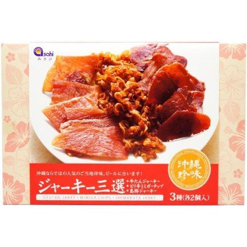 沖縄珍味 ジャーキー三選 3種 各2個入り×2箱 あさひ 牛たんジャーキー・島豚ジャーキー・ミミガーチップの詰め合わせ 沖縄土産におすすめの珍味