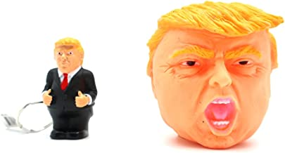 ACO Pres. Donald Trump Gag Gift Set ~ Stress Squishy Squeeze Ball and Fun Political Pooping Key Chain ~ Hilarious Novelty Items