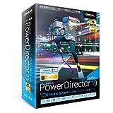 PowerDirector 19 Ultra 通常版 製品画像
