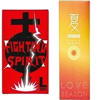 不二ラテックス ラブシーズンコンドーム 夏 24個入 + FIGHTING SPIRIT (ファイティングスピリット) コンドーム Lサイズ 12個入