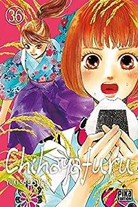 Chihayafuru Edition simple Tome 36