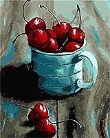 NC56 大人のデジタル絵画子供初心者DIYアクリルデジタル絵画キットブラシとアクリル塗料付き家の装飾ギフト-チェリーフルーツカップ