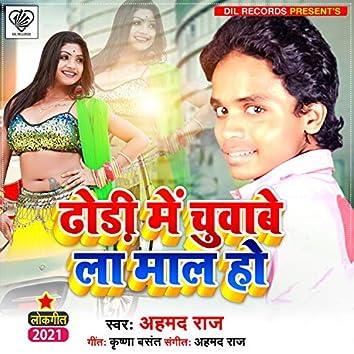 Dhodi Par Chuwavela Maal Ho
