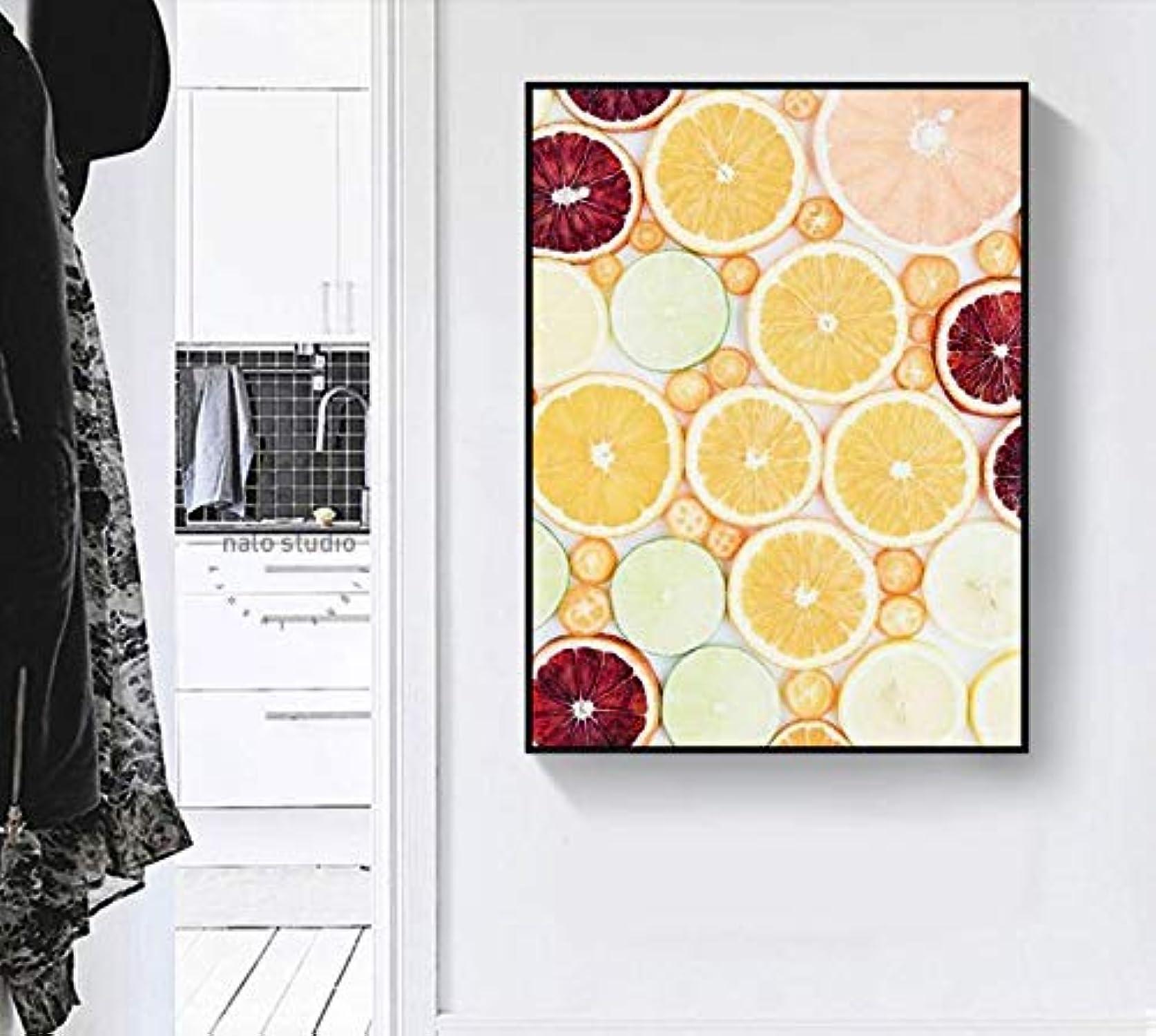 Rodaja de limón Cartel de Fruta Fresca Imagen de Arte Nórdico Salón Decoración del hogar marco 40x50 cm