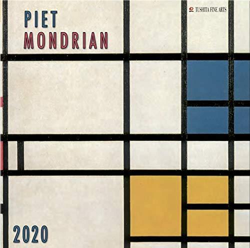 Piet Mondrian 2020 (Fine Arts)