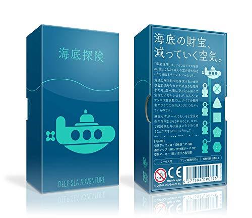オインクゲームズ『テーブルゲーム海底探険』