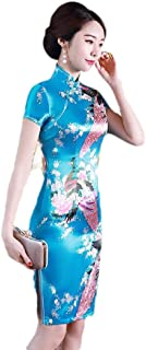 MogogoWomen Plus Size Traditional Cheongsam Dress Printed Classy Party Dress