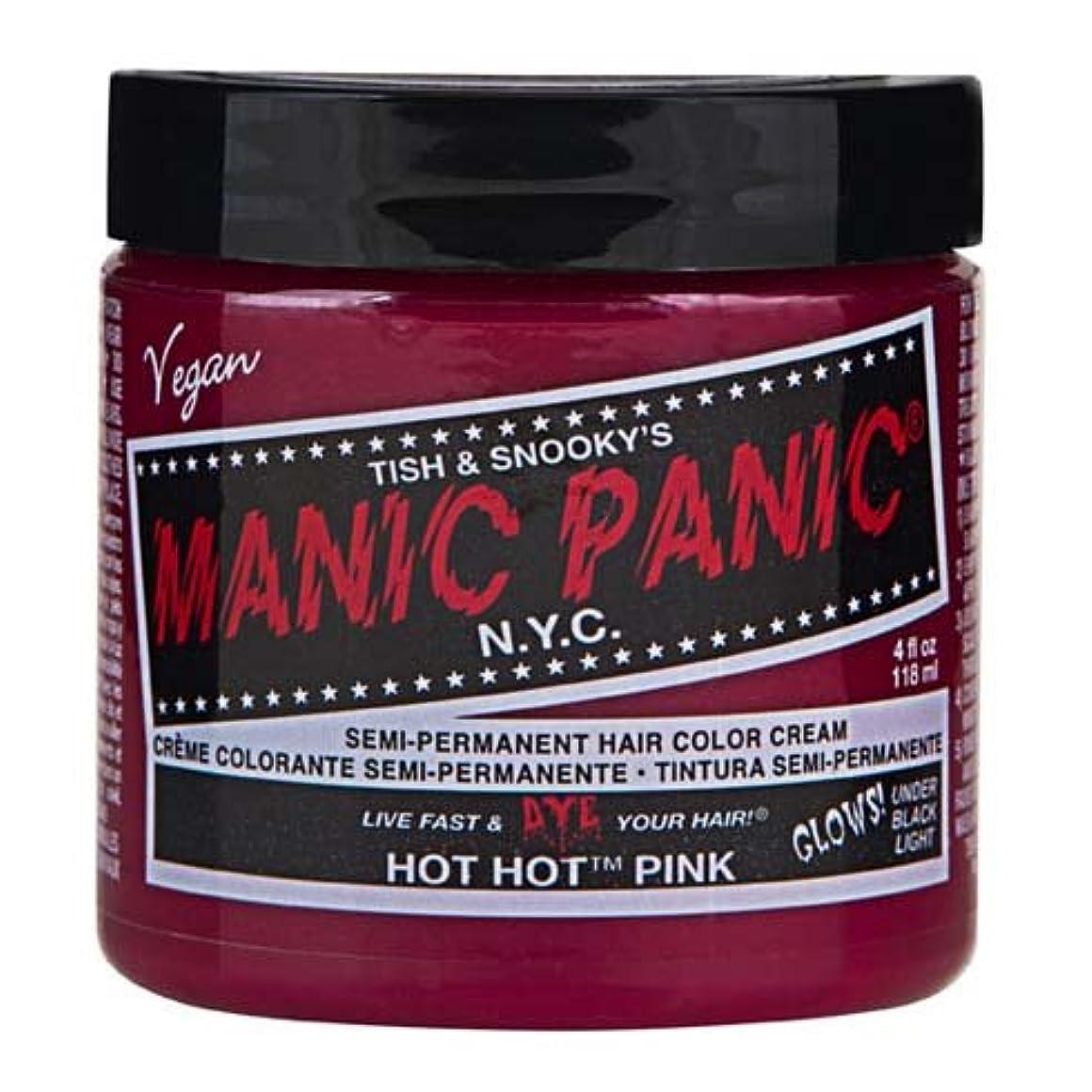 大学排出納得させるスペシャルセットMANIC PANICマニックパニック:Hot Hot Pink (ホット?ホット?ピンク)+ヘアカラーケア4点セット