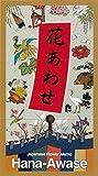 花あわせ(Japanese Flower MEMO)/クレーブラット/イラスト:相沢康夫