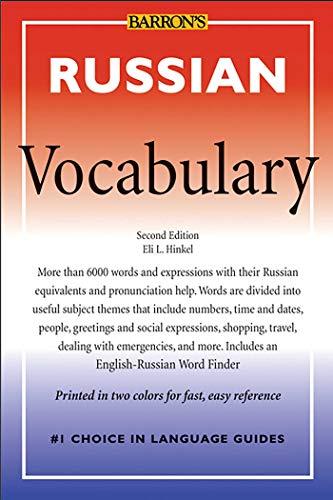 Russian Vocabulary (Barron's Vocabulary Series)