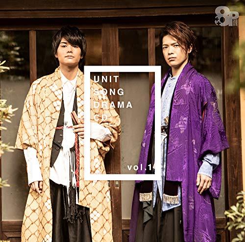 8P ユニットソングドラマCD Vol.1/8P