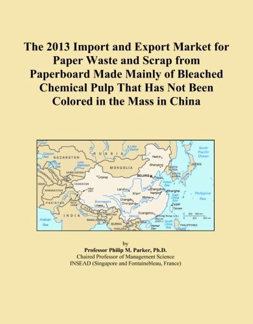硬い酸フォルダThe 2013 Import and Export Market for Paper Waste and Scrap from Paperboard Made Mainly of Bleached Chemical Pulp That Has Not Been Colored in the Mass in China