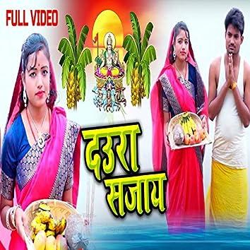 Daura Sajay