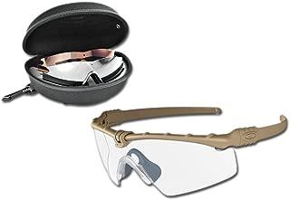 SI Ballistic M-Frame 3.0 Shooting Glasses Dark Bone Frame/Clear, Gray...