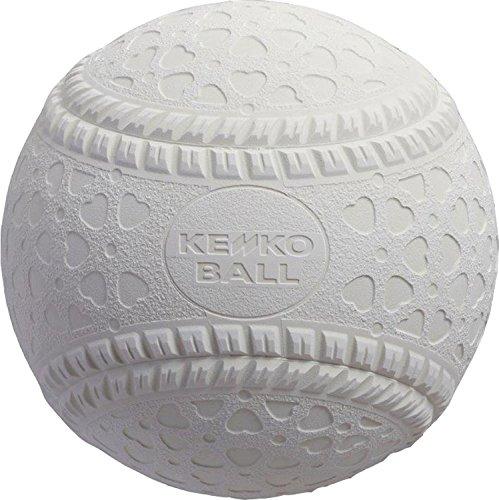 ナガセケンコー(KENKO) 軟式ボール公認球 M号 (一般・中学生用) 1ダース