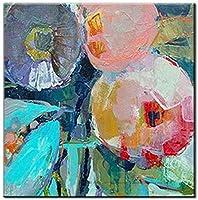 PLLP ホームリビングルームの廊下ベッドサイド装飾用ノベルティフレームレス壁画、キャンバス手に油彩画を描いた、抽象的なカラフルな花柄のデザイン絵画アート写真近代ポスターミニマリスト,80X80Cm(32X32Inch)いいえフレーム,80X80Cm(32X32Inch)いいえフレーム