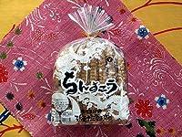 ちんすこう 袋 16包入り×3袋 新垣カミ菓子店 200年続く老舗の手作りの味 ちんすこうならではのサクサクほろりとした食感 沖縄土産におすすめ