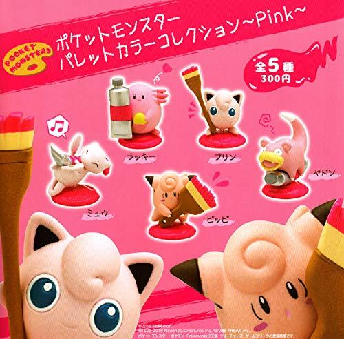 ポケットモンスター ポケモン パレットカラーコレクション Pink [全5種セット(フルコンプ)]_0