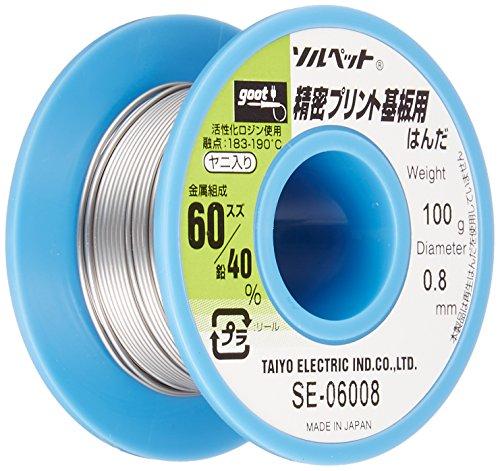 goot(グット) 鉛入りはんだ Φ0.8mm スズ60%/鉛40% 100gリール巻 ヤニ入り SE-06008