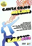 Karaoke Mecano [DVD]